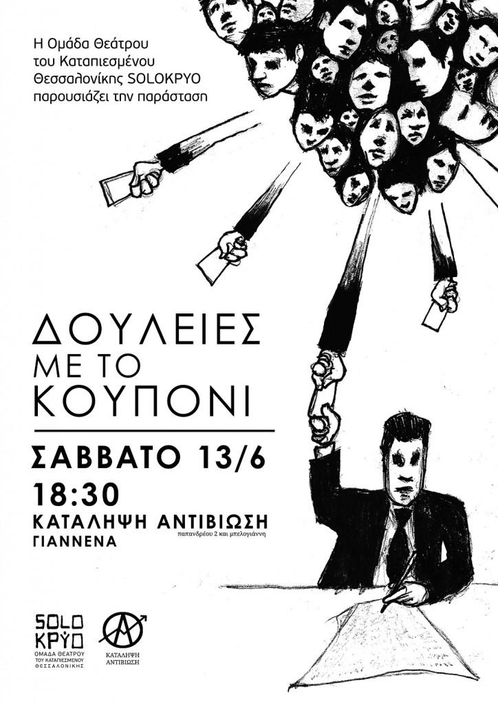 poster-theatro
